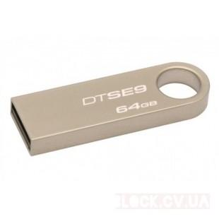 64GB USB 2.0 KINGSTON DTSE9 64GB Metal Silver (DTSE9/64GB)