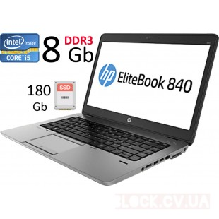 "14"" HP Elitebook 840 G2  HD+ / I5-5200 / 8gb DDR3 / 180gb SSD  б/у"